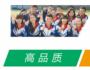 名师阵容已定!西山学校2020届新高一即将扬帆起航,再创辉煌!