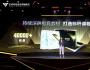 打造标杆教材体系丨腾讯电竞联合超竞教育发布第二批教材