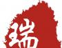 """""""瑞记燕窝""""成为福建电视台2020""""品牌福建""""互动合作伙伴"""